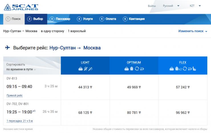Билеты в дубай цены из москвы квартиры в алании